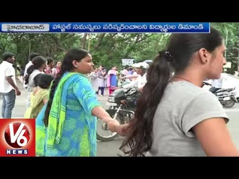 Osmania University Ladies Hostel Students Demands For Quality Food | V6 News
