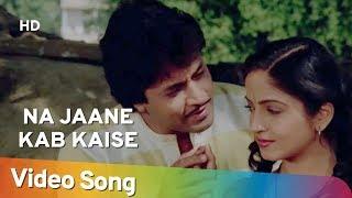 Na Jaane Kab Kaise HD Sasural 1984 Arun Govil Sadhana Singh Romantic Song