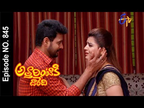 Attarintiki Daredi | 21st July 2017| Full Episode No 845 | ETV Telugu
