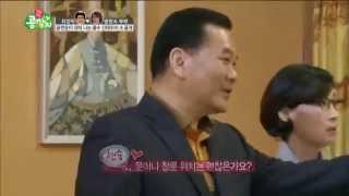 금전운 대박 나는 풍수 인테리어 대공개!_채널A_부부극장 콩깍지 21회