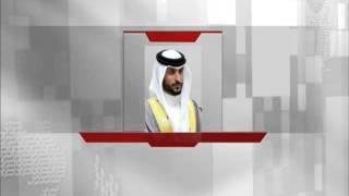 البحرين: سمو الشيخ ناصر بن حمد آل خليفة يهنئ القيادة الحكيمة بمناسبة نجاح سباق الفورمولا 1