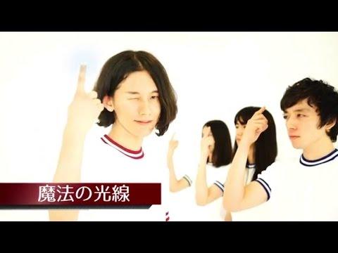 クウチュウ戦 - 光線 (Official Music Video)