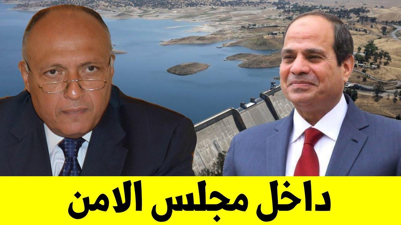 شاهد  أول رد ناري من وزير الخارجية المصري سامح شكري حول قرار مجلس الأمن !!