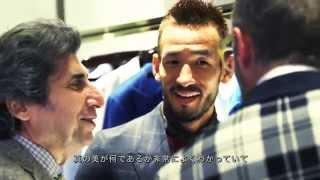 伝統技術がつなぐ友情 ラポ・エルカーン×中田英寿_GQ JAPAN thumbnail