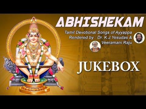 Abhishekam | Ayyappa Songs | K.J.Yesudas, Veeramani Raju | Tamil Devotional Songs