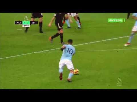 Sergio Kun Aguero Goal VS Leicester City