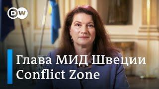 Правда о коронавирусе оправдал ли себя особый путь Швеции Глава МИД Анн Линде в Conflict Zone