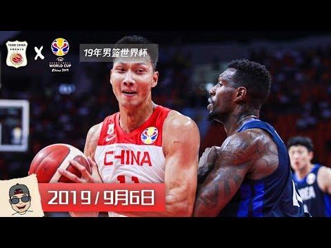 中国vs韩国 全场比赛集锦 | 男篮世界杯排位赛 | China vs South Korea |