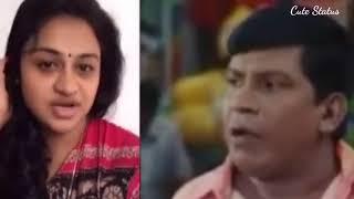Whatsapp Status Tamil || Wife Vadivelu version Funny