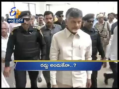 6 AM | Ghantaravam | News Headlines | 25th May 2020 | ETV Andhra Pradesh