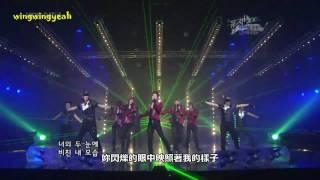 SS501 - Deja Vu @ Music Bank [中字]