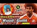 [Story&รีวิว] Ruud Gullit NHD ตำนานทิวลิปดำฮอลแลนด์ | wannabeFIFAOnline4