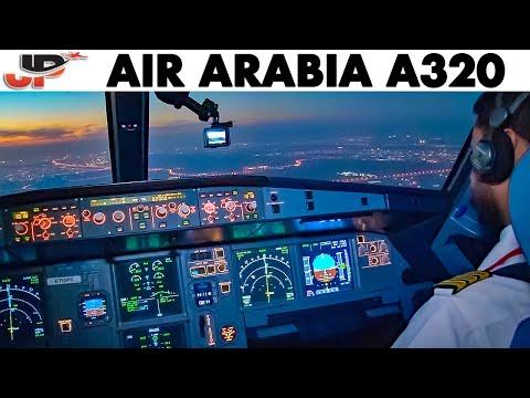 Piloting Airbus A320 From Madinah To Sharjah   Cockpit Views