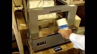 ニチロ工業の中古帯封機(品番:OP-301N) thumbnail
