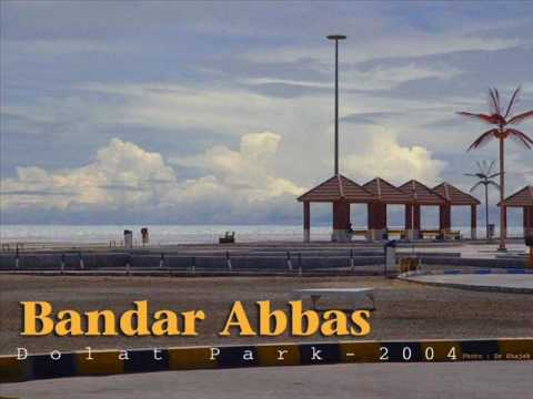 Bandar Abbas - Samira Naghshbandi - Asamon