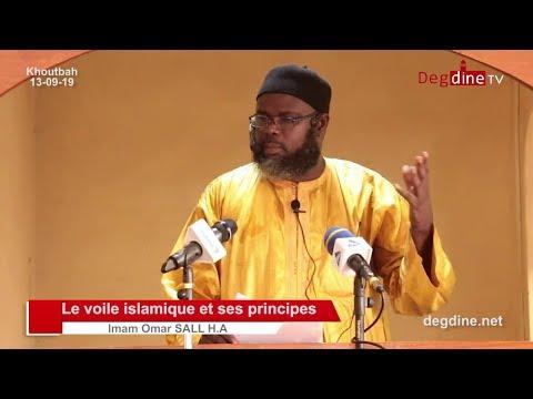 Khoutbah 13 09 19 |  Le voile islamique et ses principes | Imam Omar SALL H.A