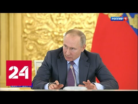 Путин: Беслан - это боль на всю жизнь - Россия 24