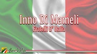Inno di Mameli ( Fratelli D'Italia) |  Donetsk Philharmonic Orchestra