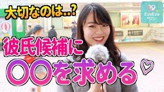 チャンネル登録はこちら→http://urx.mobi/Bqnj <iOS>恋活アプリ イヴ...