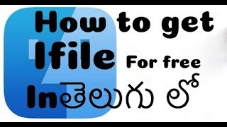 Free Ifile Download