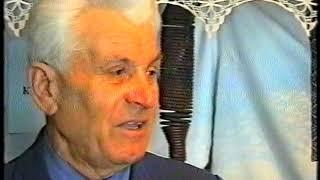 Андрющенко Иван Андреевич - ветеран ВОВ.