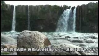 東洋のナイアガラともいわれる原尻の滝はやがて大野川にそそぐ緒方川に...