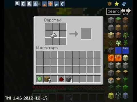 крафт поршня и липкого поршня в Minecraft.