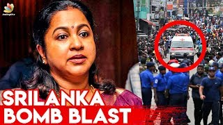 Radikaa Sarathkumar has Narrow Escape | Sri Lanka Serial Bomb Blast | Latest News