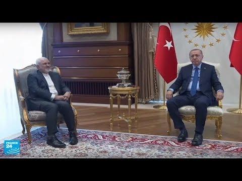 ظريف يزور إردوغان غداة لقائه الأسد في دمشق  - نشر قبل 3 ساعة