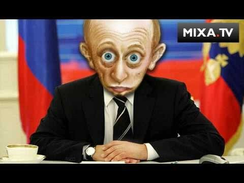 Вова ехай на х*й! Новый прикол про Путина !