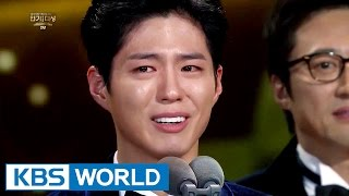 Joongki shed tears as Bogum wins Top Excellence in Acting Award [2016 KBS Drama Awards/2017.01.03] thumbnail