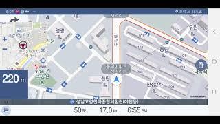 이엑스 비전 사용영상