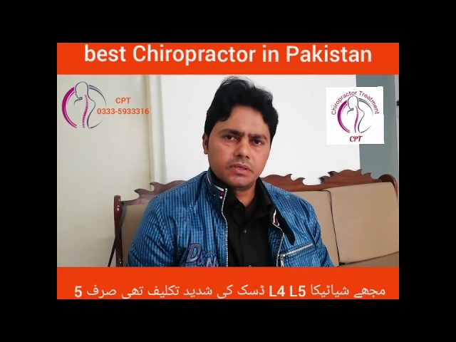 Chiropractor Aamir Shahazad sciatica pain review successful results