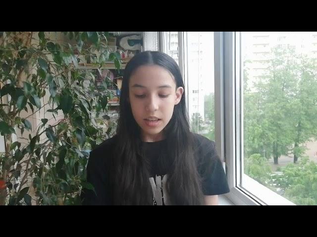 Титова Алина читает произведение «Жасмин» (Бунин Иван Алексеевич)