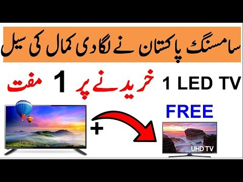 Samsung Pakistan LED TV Mega Sale Buy One Get One Free Loot Loo