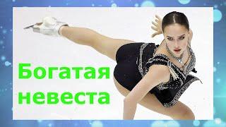 Алина Загитова богатая невеста по версии Forbes