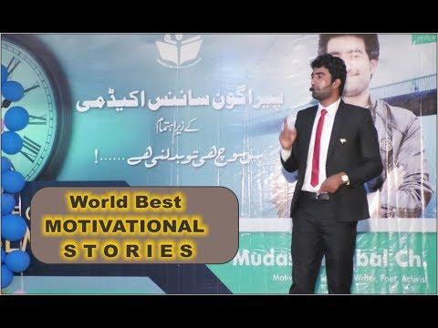 Life Changing Seminar By Mudassar Iqbal Ch   Soach Ka Safar   Top Stories/Motivation   Live Sessioni