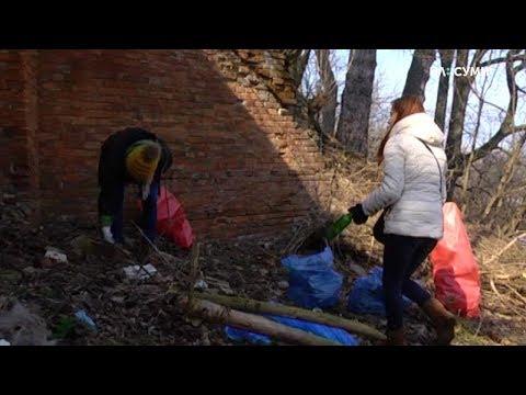 UA:СУМИ: Сумчани долучилися до всесвітнього еко-челенджу «#trashtag»
