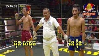 Chun Savuth Vs Vorn Von, BayonTV Boxing, 26/May/2018 | Khmer Boxing Highlights