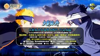 [Warcraft III] Naruto Battle Royal v9.98 Gameplay Showcase #1