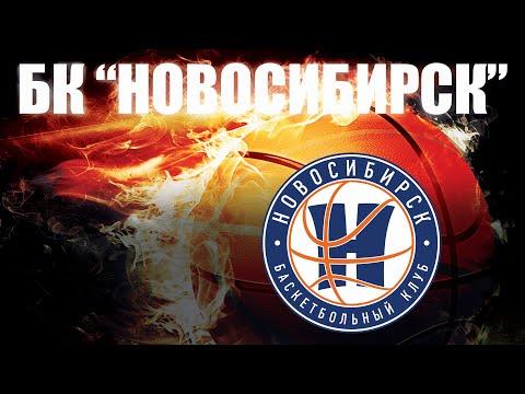 Чебоксарские Ястребы (Чебоксары) - Новосибирск (Новосибирск). Россия. Кубок. Баскетбол