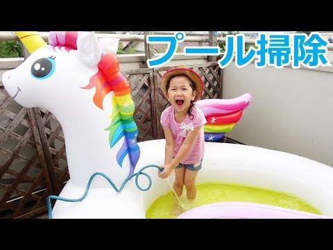 1ヶ月放置したジェルプールを掃除してみた>< himawari-CH