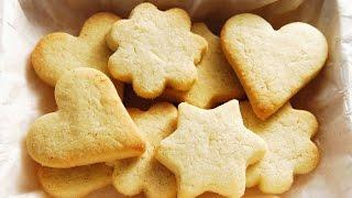 como hacer galletas de mantequilla faciles y rapidas