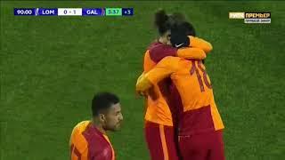 GOL: Halil İbrahim Kaya | Lokomotiv Moskova U19 0-1 Galatasaray U19