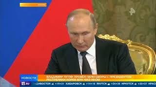 Путин провел переговоры с Мун Чжэ Ином