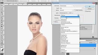 Уроки ФОТОШОП. Обработка фотографий в стиле Beauty. Зинаида Лукьянова