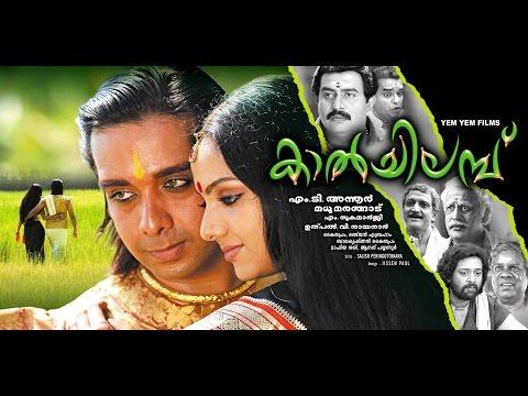 Kalchilambu Official trailer