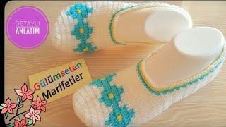 Crochet slippers Rug pattern booties tutorial