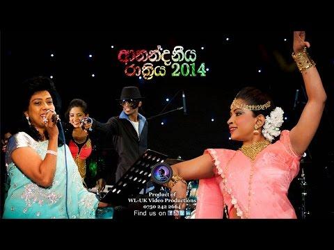Anandaneeya Rathriya - 2014 Full Show