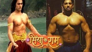Siya Ke Ram Ashish Sharma TRAINS WRESTLER Danish Akhtar For The Role Of Hanuman